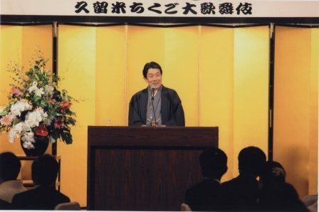 坂東三津五郎先生講演
